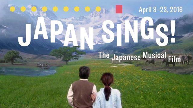 画像: Japan Sings! The Japanese Musical Film: April 8–23, 2016 youtu.be
