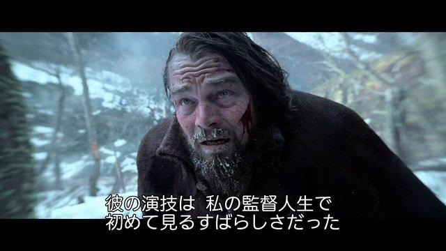 画像: 映画『レヴェナント:蘇えりし者』特別映像 youtu.be