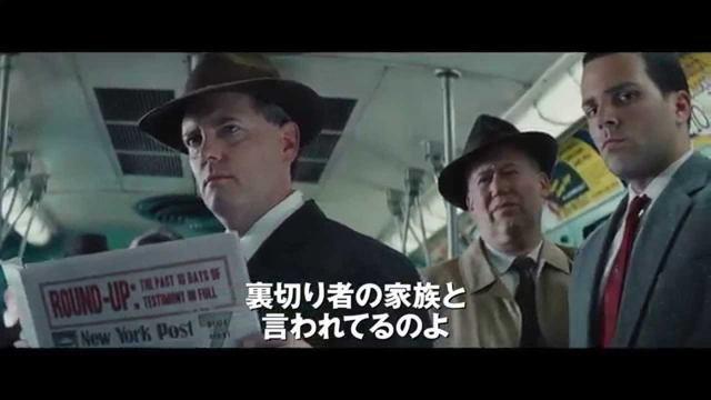 画像: 映画『ブリッジ・オブ・スパイ』予告B(60秒) youtu.be