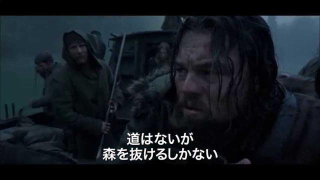 画像: 映画「レヴェナント:蘇えりし者」予告1(150秒) youtu.be