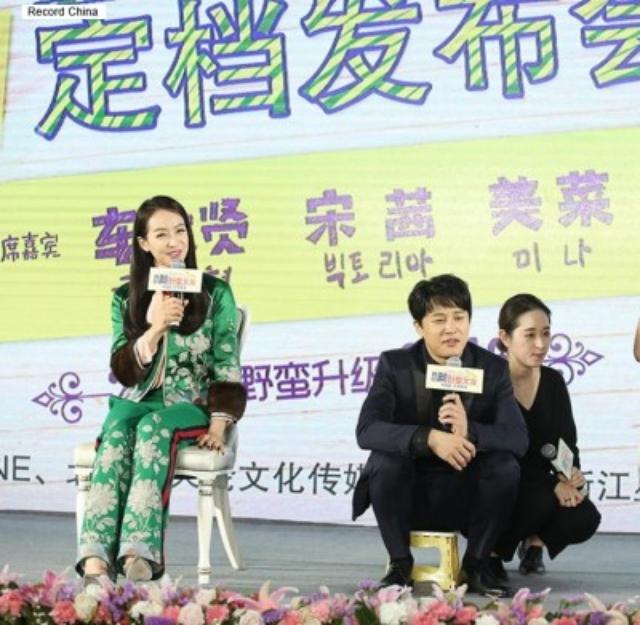画像: 韓国の大ヒット映画「猟奇的な彼女」に15年ぶりの続編、チャ... -- RecordChina