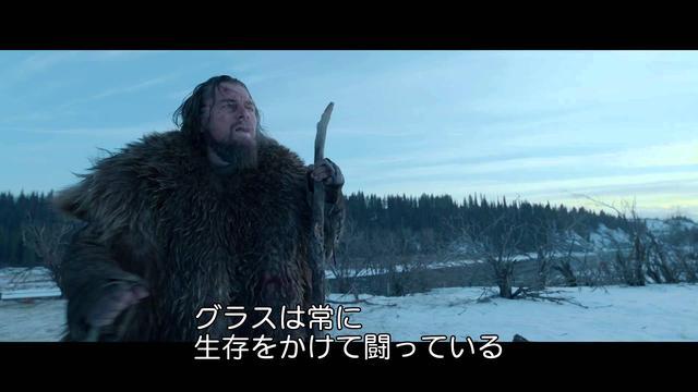 画像: 映画「レヴェナント:蘇えりし者」特別映像(Themes Of The Revenant) youtu.be