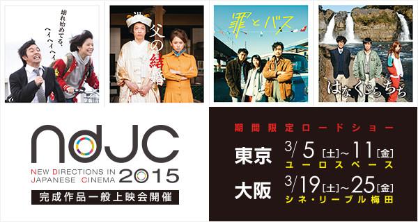 画像1: http://www.vipo-ndjc.jp