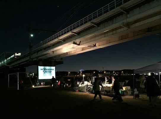 """画像: こんな映画上映もあり!? 河川敷で""""ねぶくろシネマ""""開催!月を眺めて『E.T.』鑑賞ですって!!!"""