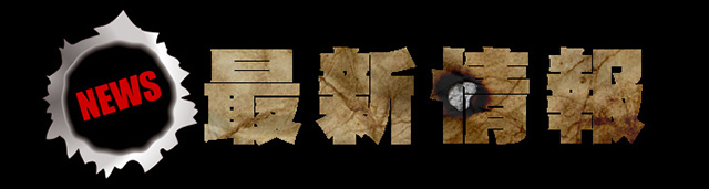 画像: 映画「復讐したい」
