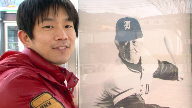 画像: 蔦文也監督の写真と映画を撮った哲一朗さん http://www.asahi.com/articles/photo/AS20151211001575.html