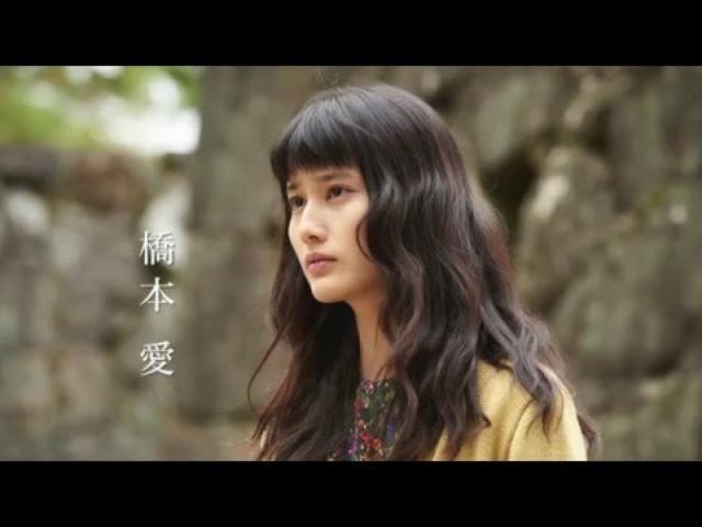 画像: 菊池映画祭 180秒 youtu.be