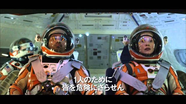 画像: 映画「オデッセイ」予告C youtu.be