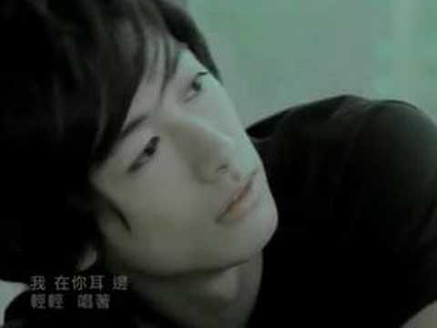 画像: 王心凌 Cyndi Wang - 這就是愛 [This is Love] MV (feat. Dean Fujioka) youtu.be