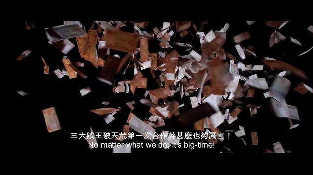 画像: 《樹大招風》先導版預告片 Trivisa Teaser Trailer youtu.be