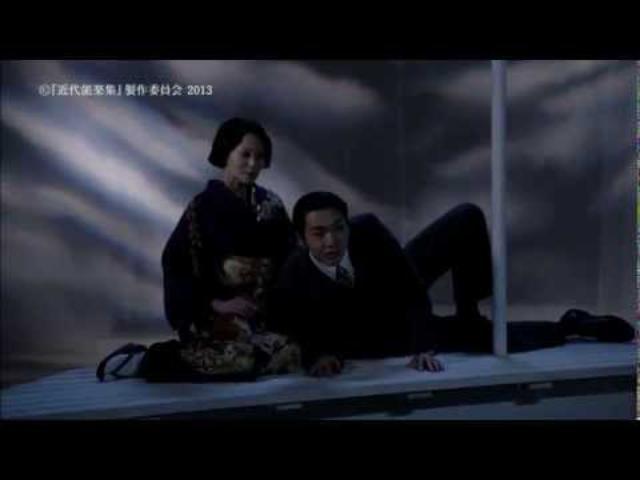 画像: 三島由紀夫 DVD 近代能楽集 「卒塔婆小町」 「葵上」動画 youtu.be