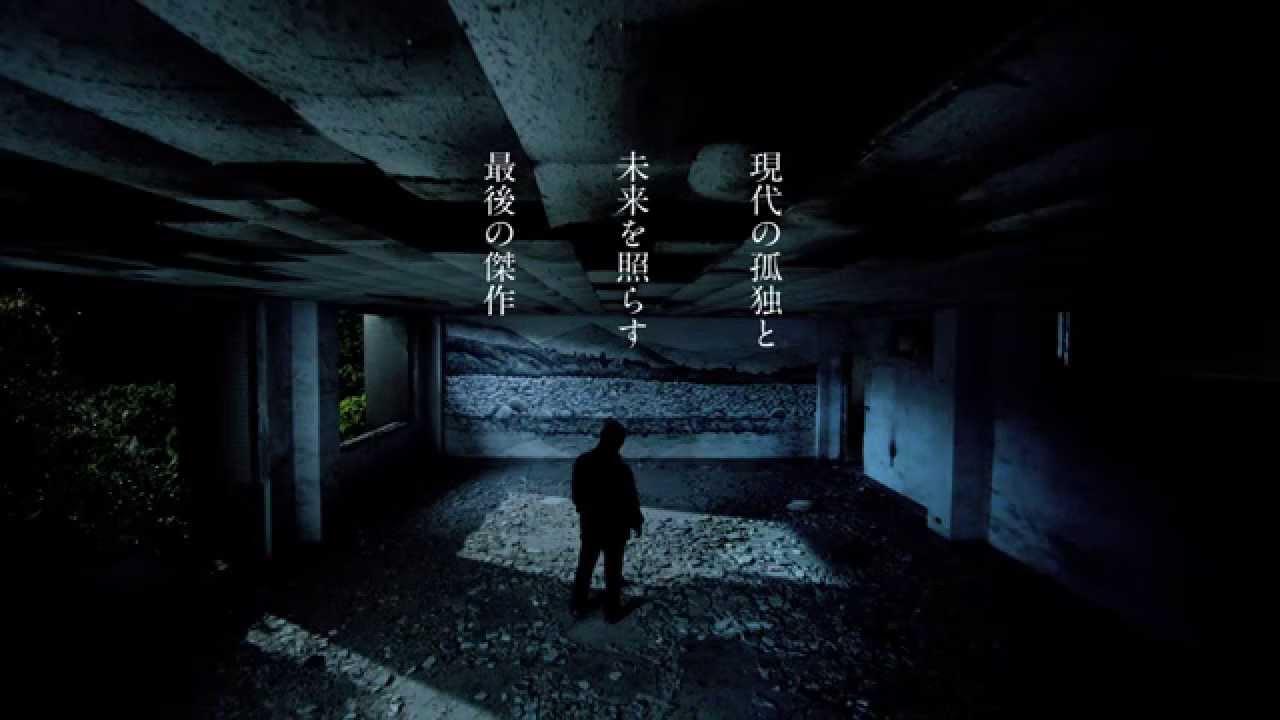 画像: 映画『郊遊 ピクニック』予告編 youtu.be
