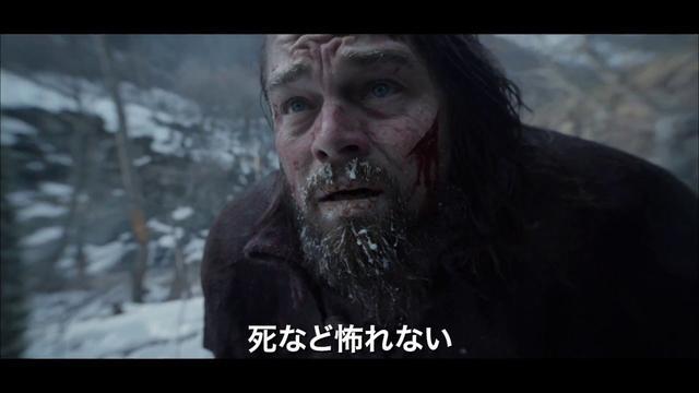 画像: 映画「レヴェナント:蘇えりし者」予告1(150秒) アカデミー賞主要3部門受賞 youtu.be