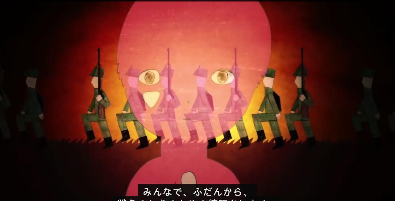 画像2: 『戦争のつくりかた』スクリーンショット