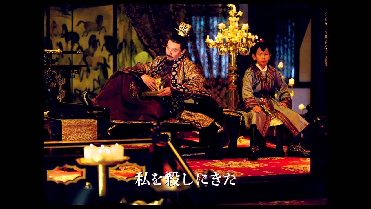 画像: 『黒衣の刺客』予告編60秒 2015年9月12日公開 youtu.be