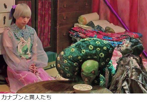 画像3: ©2016『少女椿』フィルム・パートナーズ http://www.narinari.com/Nd/20160336465.html
