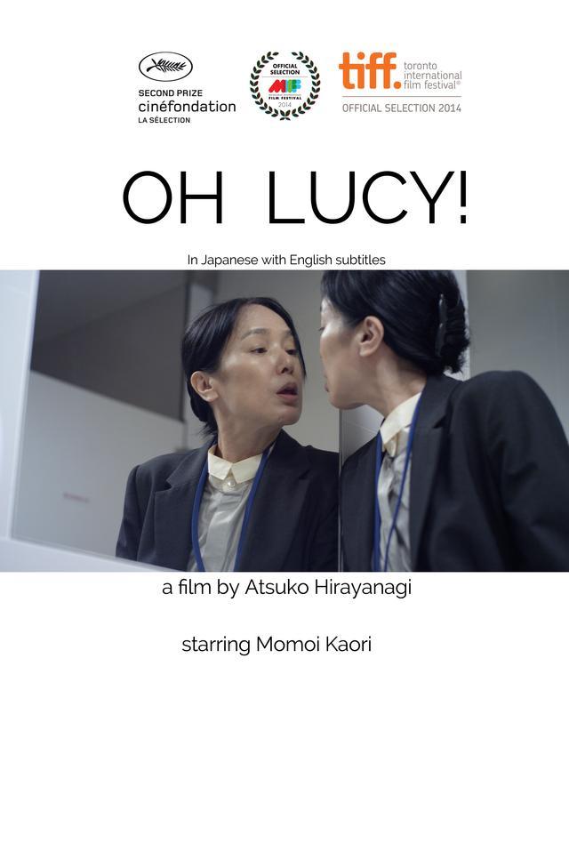 画像1: Oh Lucy!