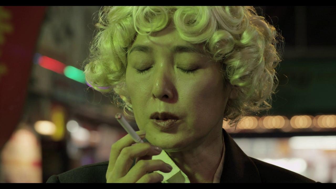 画像1: Oh Lucy! trailer vimeo.com