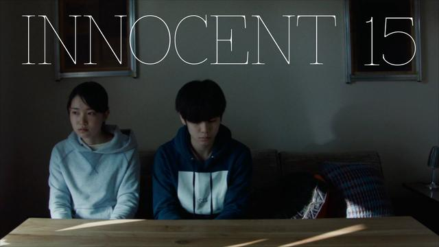 画像: INNOCENT15 trailer youtu.be