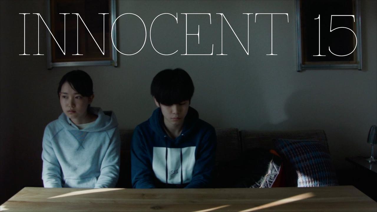 画像: INNOCENT15 trailer youtu.be