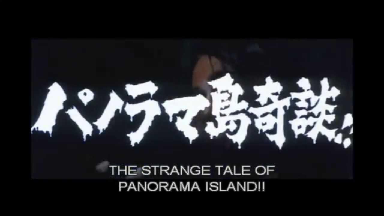 画像: Horrors Of Malformed Men (1969) Trailer youtu.be