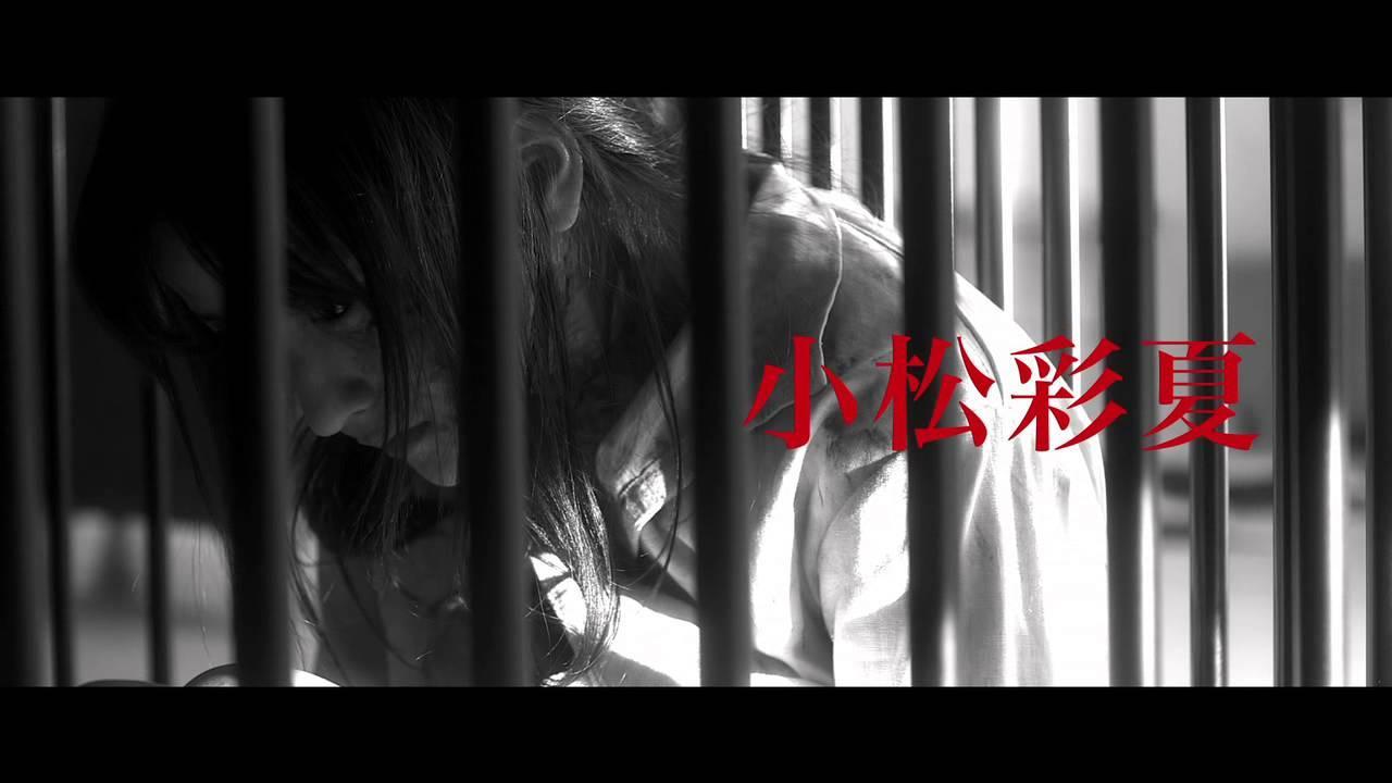 画像: 映画『Miss ZOMBIE』予告編 youtu.be