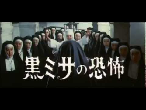 画像: School Of The Holy Beast | Trailer | 1974 | Norifumi Suzuki | Cult Epics | Seijū gakuen youtu.be