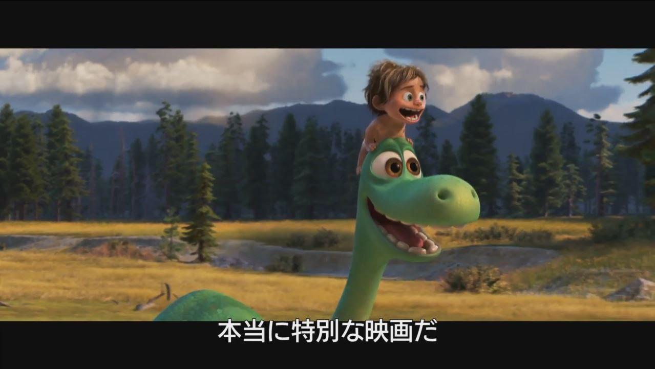 画像: 『アーロと少年』ラセターが語る「アーロとスポットは、まるでウッディとバズ!」 youtu.be