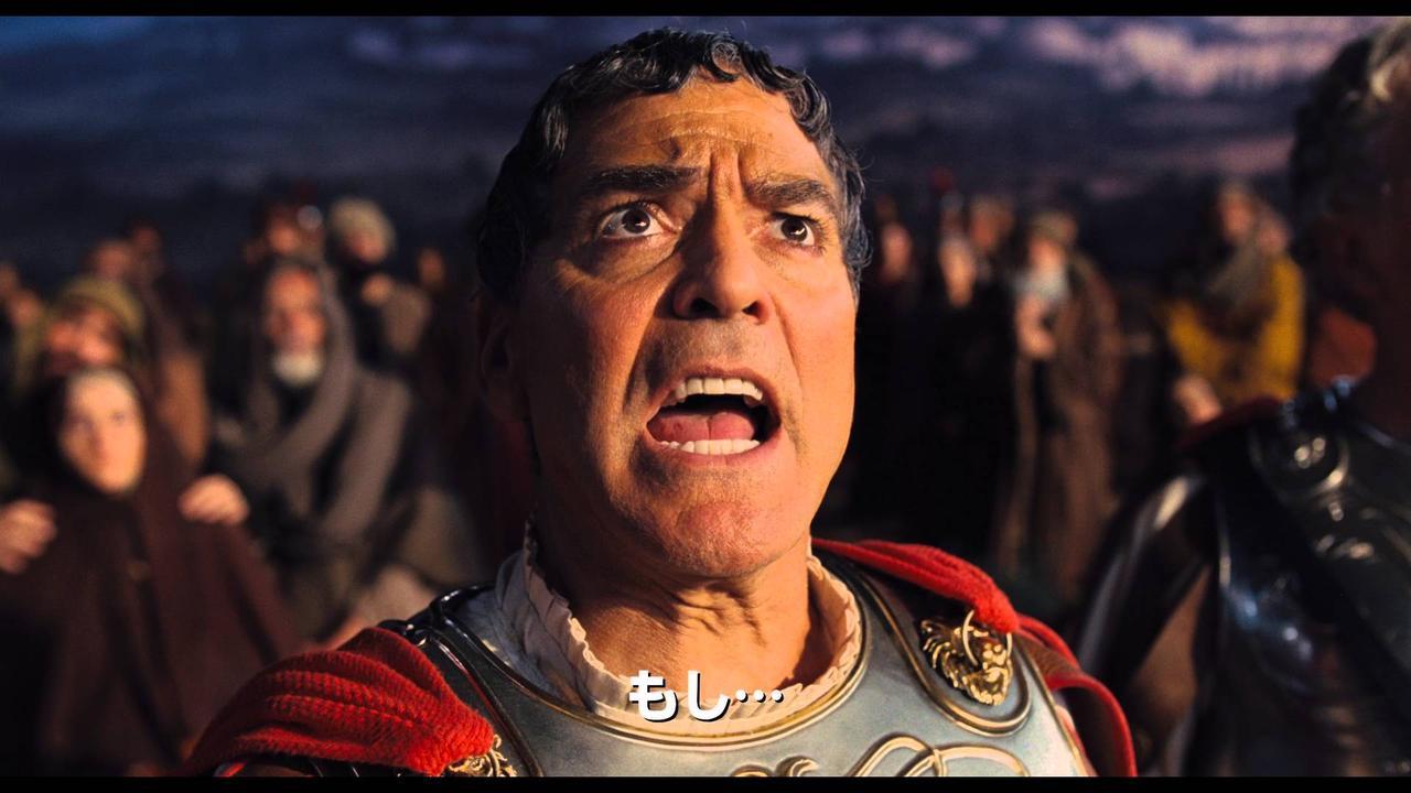画像: 映画『ヘイル、シーザー!』本予告(90秒) youtu.be