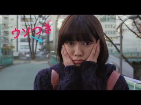 画像: 『オオカミ少女と黒王子』特報 youtu.be