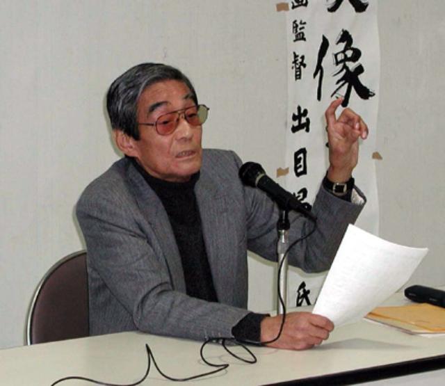 画像: 出目昌伸監督 http://www.shigahochi.co.jp/info.php?type=article&id=A0000382