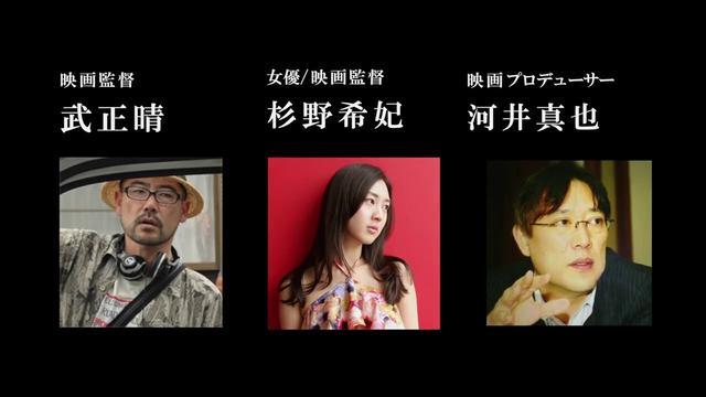 画像: 青山フィルメイト2016 オープニング映像 youtu.be