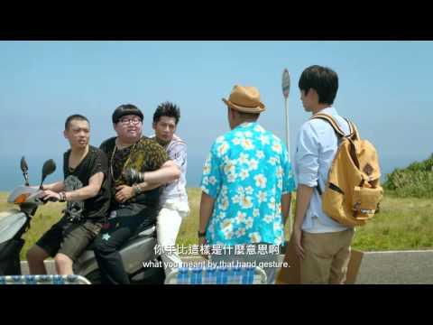 画像: 『欠けてる一族/THE MISSING PIECE [缺角一族]』 予告編 Trailer youtu.be