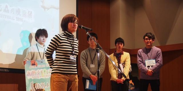 画像: 受賞の村上由季監督