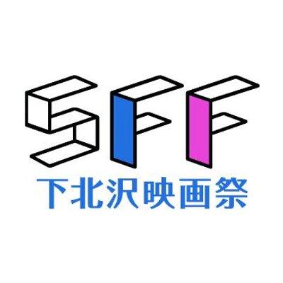 """画像: 募集スタート!""""第八回下北沢映画祭"""" コンペティション部門作品"""