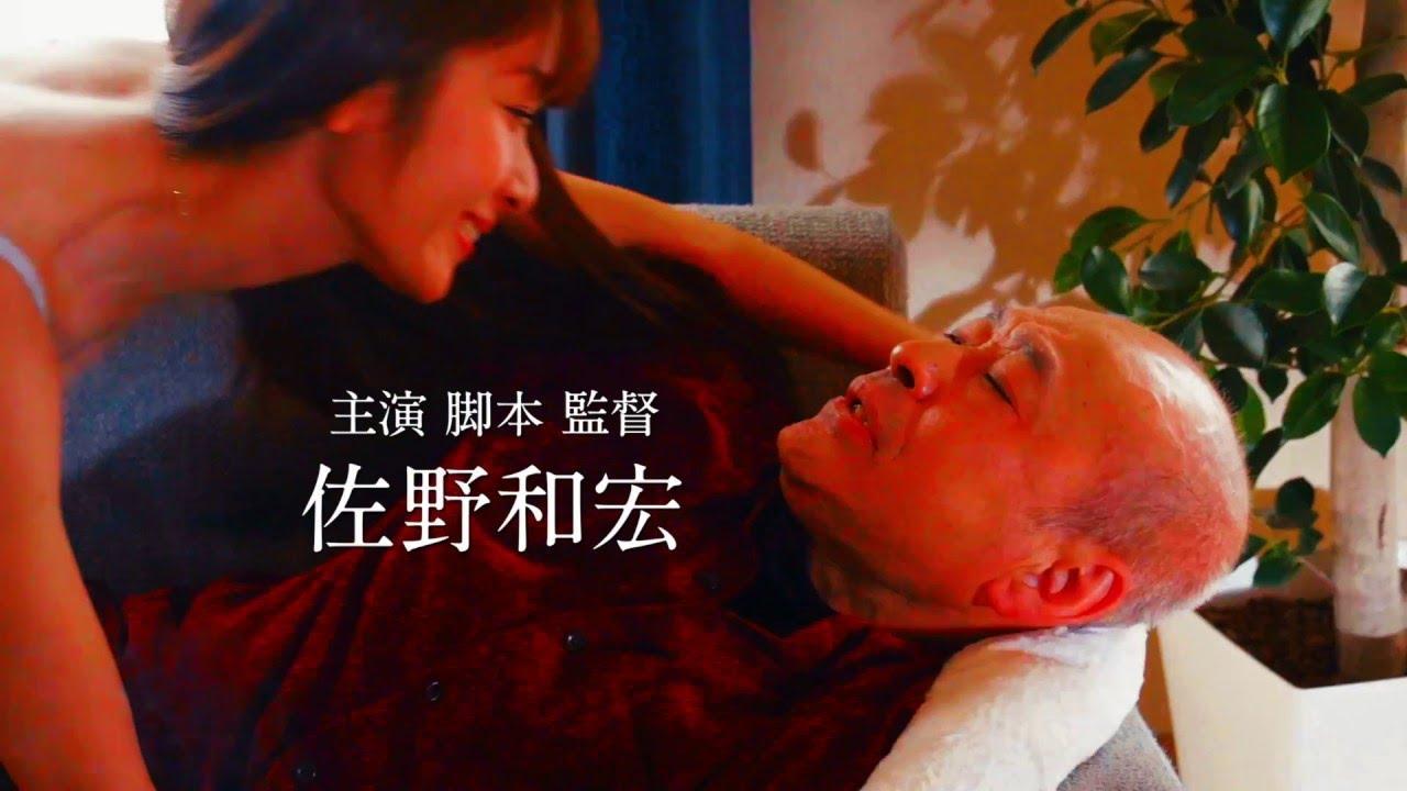 画像: 【映画 予告編】 バット・オンリー・ラヴ youtu.be