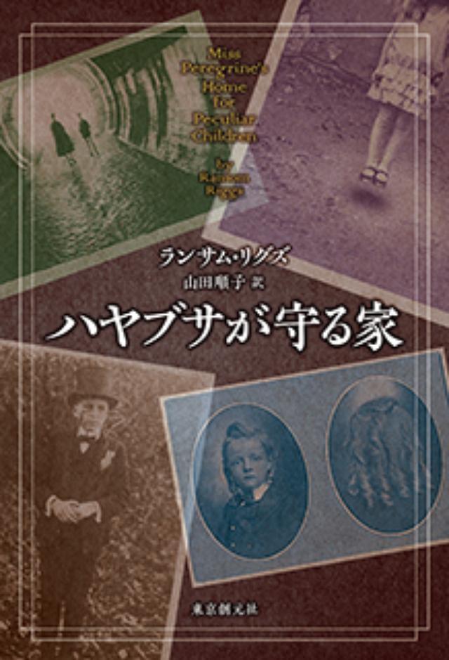 画像: www.tsogen.co.jp