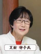 画像: http://www1.saga-s.co.jp/news/taisyubungaku/taisyu_16/taisyu16_senko.html