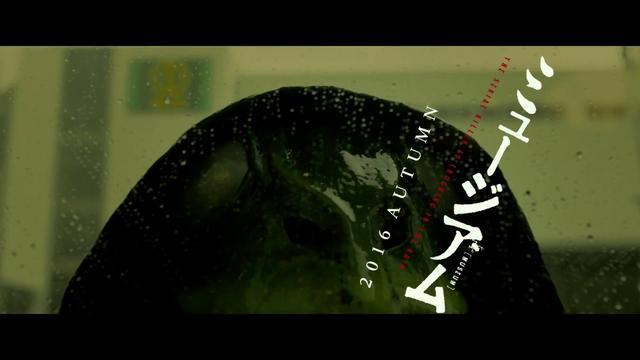 画像: 映画『ミュージアム』WEB限定超特報【HD】2016年秋公開 youtu.be