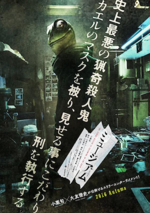 画像: http://zasshi.news.yahoo.co.jp/article?a=20160318-00010001-realsound-ent.view-000