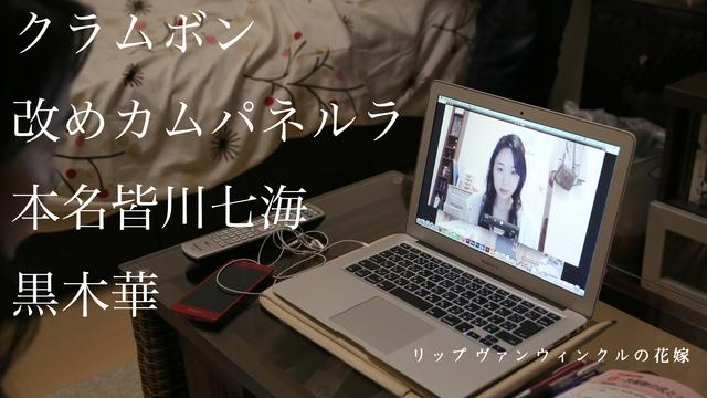画像6: 岩井監督自ら制作!!!   謎が謎を呼ぶ、9種類ものWEB用新ポスターが新たに解禁!