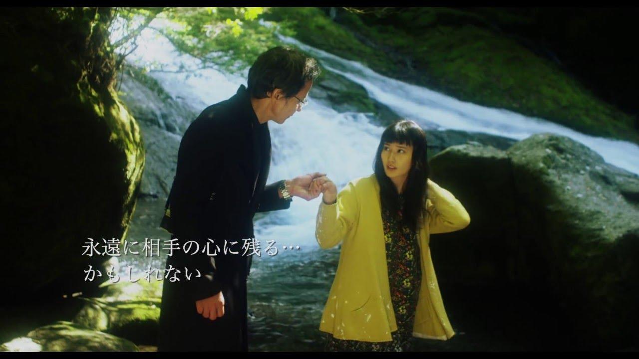 画像: 『うつくしいひと』予告篇 くまもと映画プロジェクト youtu.be