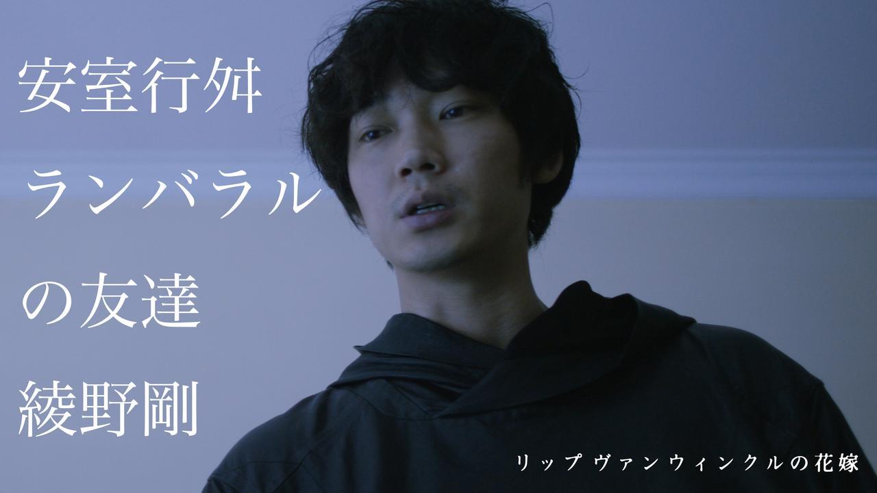 画像3: 岩井監督自ら制作!!!   謎が謎を呼ぶ、9種類ものWEB用新ポスターが新たに解禁!