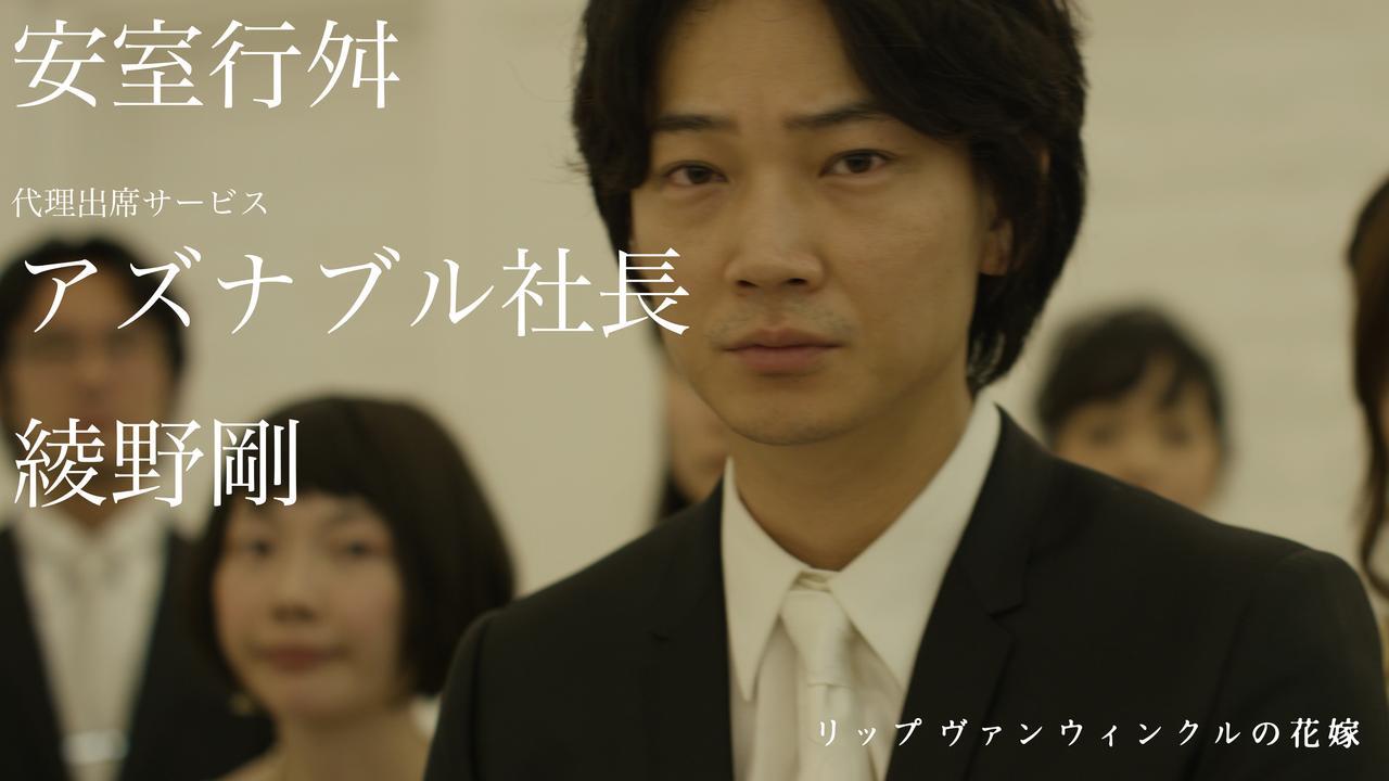 画像2: 岩井監督自ら制作!!!   謎が謎を呼ぶ、9種類ものWEB用新ポスターが新たに解禁!