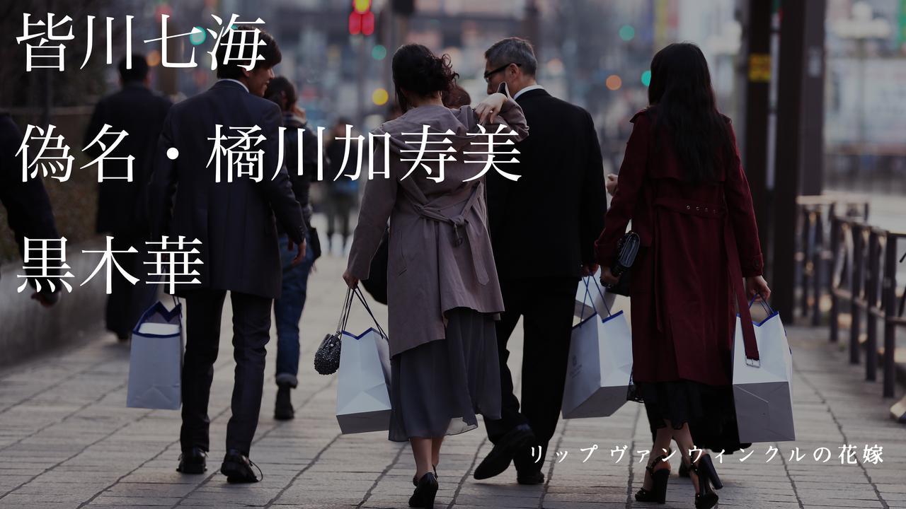 画像8: 岩井監督自ら制作!!!   謎が謎を呼ぶ、9種類ものWEB用新ポスターが新たに解禁!