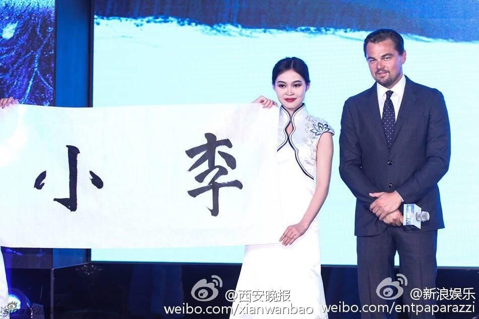 画像: m.weibo.cn