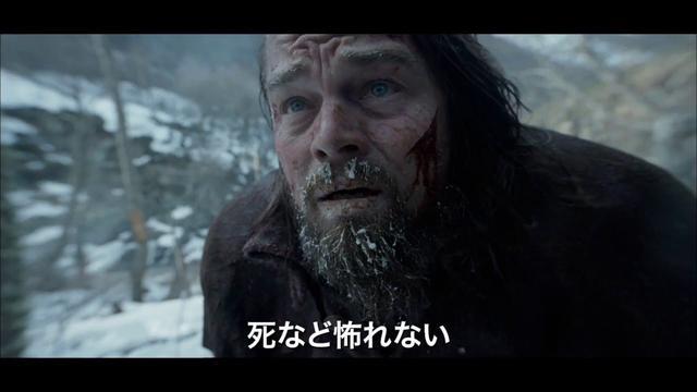 画像: 映画「レヴェナント:蘇えりし者」予告4(60秒) アカデミー賞主要3部門受賞 youtu.be