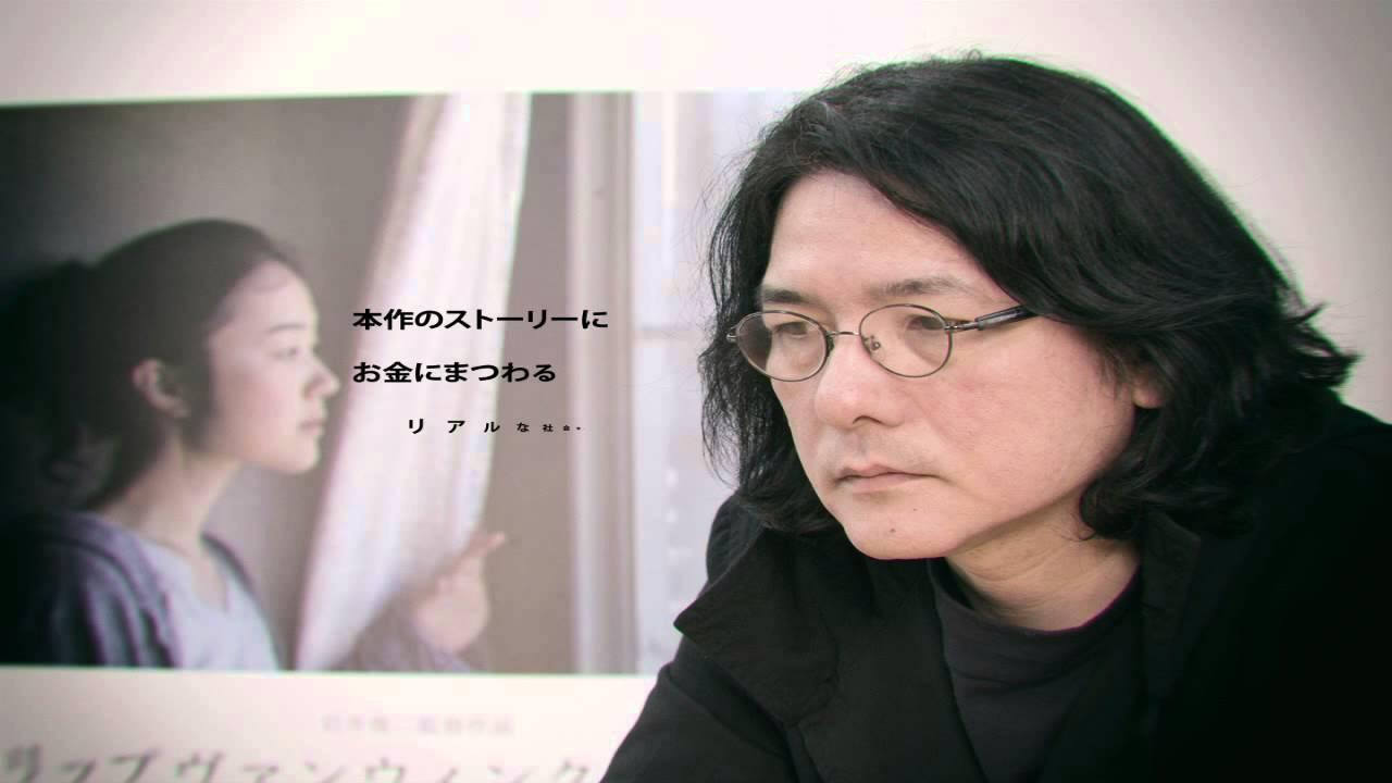 画像: 岩井俊二監督 公開直前インタビュー youtu.be