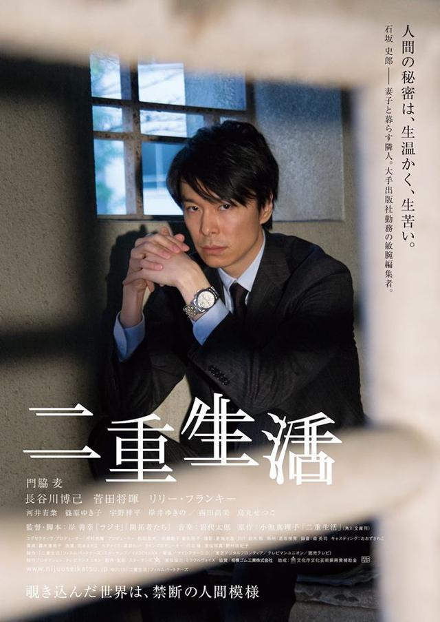画像: 長谷川博己 https://www.facebook.com/nijuuseikatsu.jp