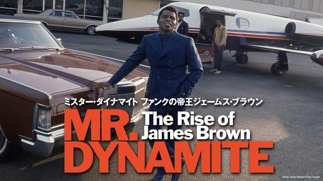 画像: 映画『ミスター・ダイナマイト ファンクの帝王ジェームス・ブラウン』予告編 youtu.be